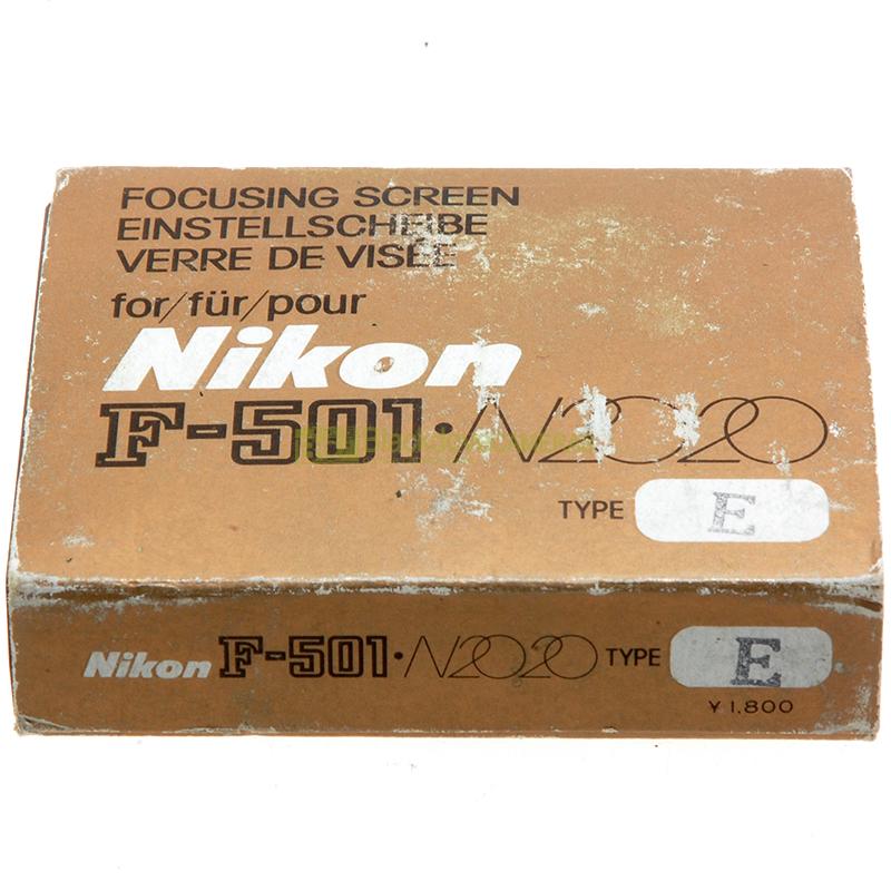 Nikon schermo di messa a fuoco E (Griglia) per Nikon F501-N2020. Vetrino Screen.