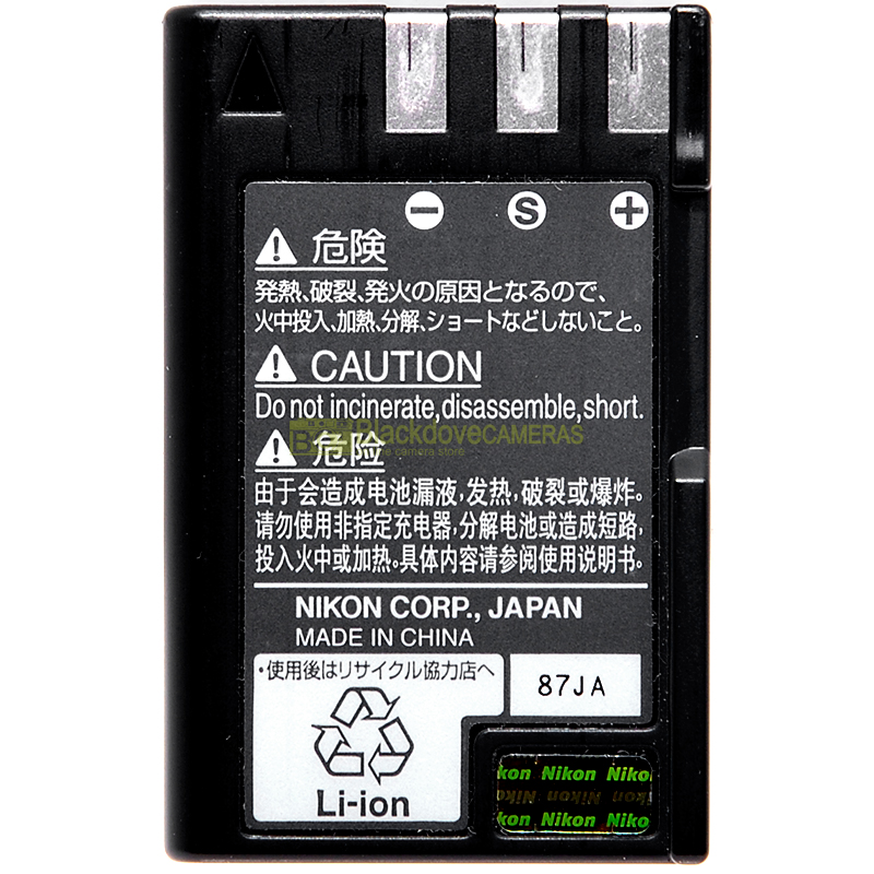 Batteria Nikon EN-EL9